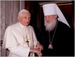 Papa si patriarhul